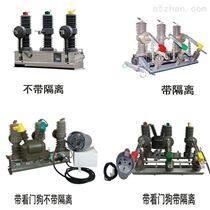 成都10kv高压断路器厂家zw32-12