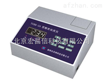 热卖TURB-2A型精密浊度仪