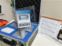 XH-3408 射线检测仪