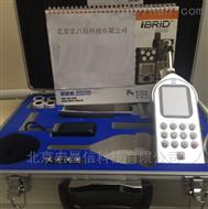 爱华 AWA6228+ 多功能声级计(统计、存储)