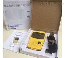 RDS-30 多用途輻射測量儀