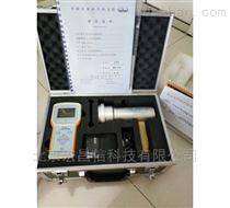 HD-3021 αβ表面污染測量儀(射線)