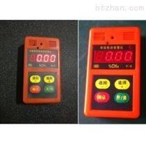甲烷气体检测报警仪