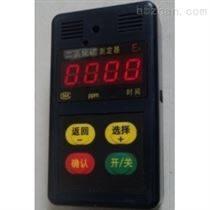 二氧化硫测定器气体检测仪