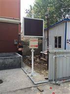 联网环境检测仪