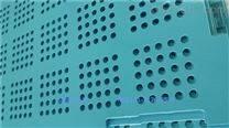 公路安全防护网_高层爬架施工方案