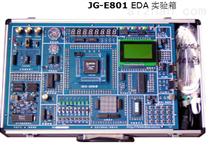 EDA實驗箱