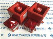 E2S AL112NH系列声光报警器
