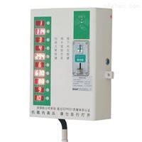 ACX-10AY安科瑞电瓶车充电桩