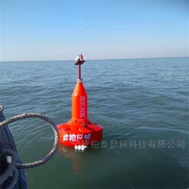 航道用遥控遥测航标