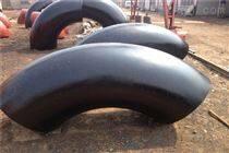 碳鋼對焊彎頭制造廠家