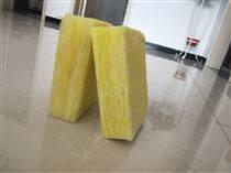 KTV内墙吸音降噪玻璃棉保温板常用规格
