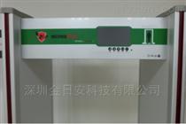DPW-300C安检门