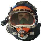 MZ300重潛潛水頭盔