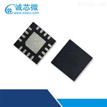 IP6518快充车充芯片