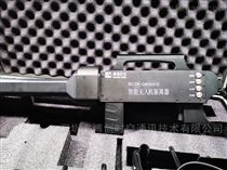 BCSK-QS004型手持无人机反制枪