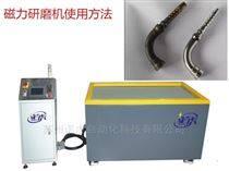 苏州磁力研磨机洗净一次完成.国家品牌