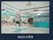 医院安全管理