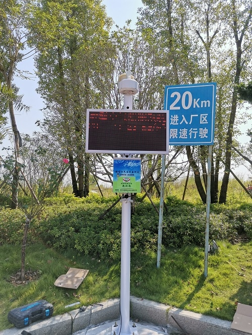 OSEN-AQMS-城市污染小型空气检测仪