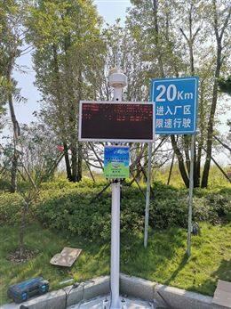 城市污染小型空气检测仪