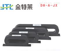 剩余电流传感器 DH-A-JX 矩形