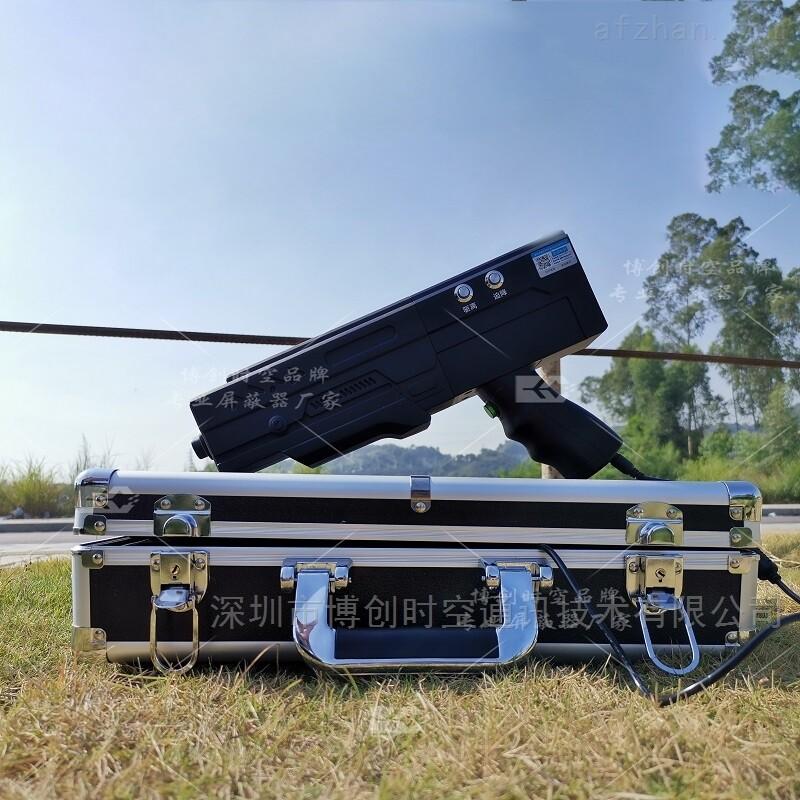 航空管制设备BCSK-SQ001型1500无人机反制枪