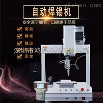 光电线盒自动焊接机 插头线盒焊接焊锡机