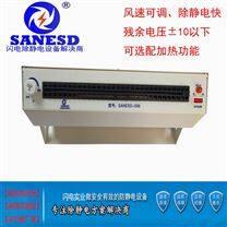 深圳闪电SANESD悬挂式离子风机
