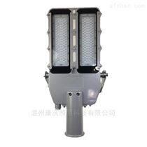 100瓦150瓦200瓦LED路燈 LED泛光路燈款
