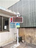 CCEP微型空气监测系统
