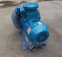 750W高压防爆鼓风机