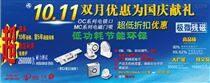 LCJ力士堅OC3201KS寬口電鎖口
