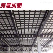 興義加固公司.專業碳纖維建筑加固