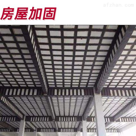 衡阳碳纤维加固-专业房屋建筑加固公司