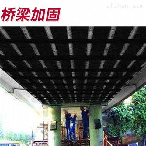 蚌埠专业加固公司-专业碳纤维布加固