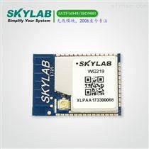 ESP8266串口透传WiFi WG219
