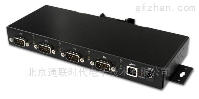 寬溫工業級USB轉4串口集線器