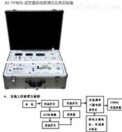逆變器系統原理及應用實驗箱