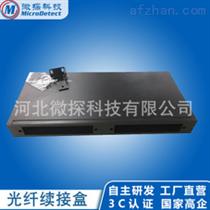 机柜式光纤续接盒感温厂家全国直销