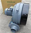 HTB100-102  0.75KWHTB100-102 全风透浦多段式鼓风机现货