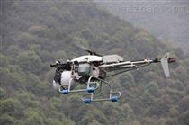 七維航測黃鄧軍供應SDI-W32N土地確權無人機