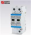 KDY-40/440/2P單相電源防雷器