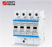 KDY-40/440/4P电源防雷器厂家