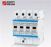 KDY-40/440/4P電源防雷器廠家