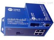 千兆一光四电高清网络视频监控专用光纤收发器