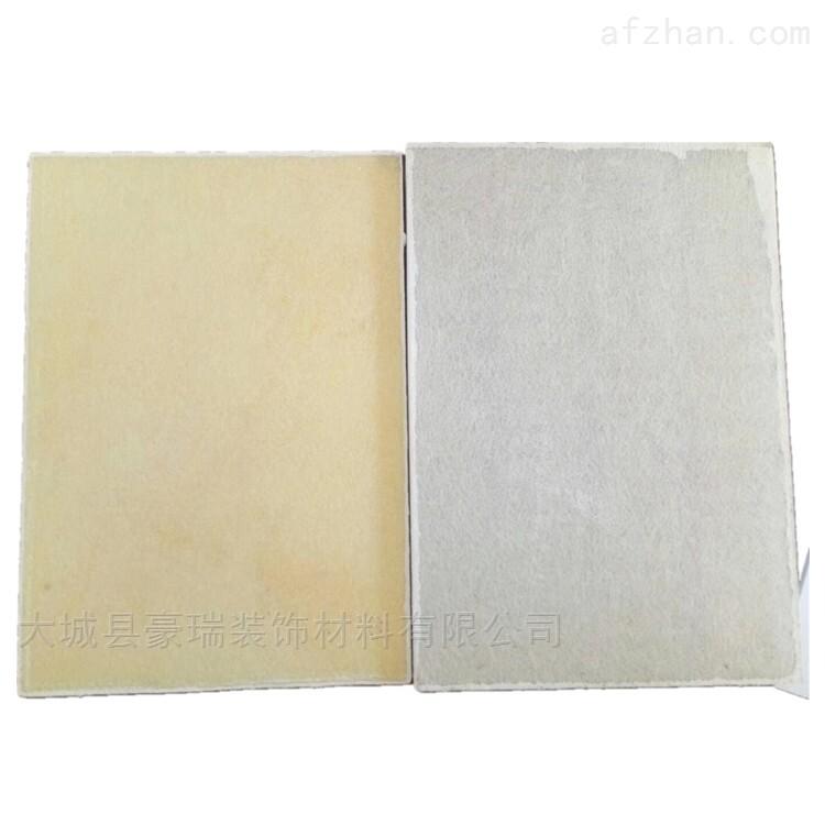 岩棉玻纤吸音板可制成各种不同规格
