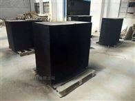635.24豪瑞黑色岩棉玻纤板是好的吸声材料之一