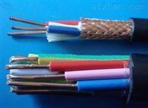 ZRC-JYP1V22信号电缆K型B类低密度聚乙烯