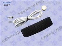 HK-2000G 脉搏传感