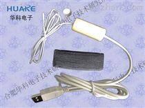 单通道中医脉象传感器/中医脉象采集仪/脉搏传感器